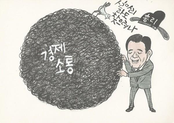 20191219   부산만평.jpg