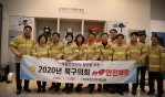 부산 북구의회, 안전 의식 향상을 위한 119안전체험 실시