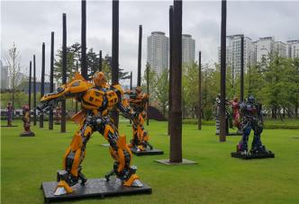 폐기물로 만든 꿈, 로봇R군단이 나타났다
