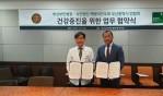 사단법인 해병대전우회 부산광역시연합회, 부민병원(MOU)체결
