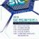 부산시, '2019 SiC(탄화규소) 반도체 콘퍼런스' 개최