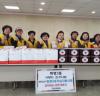 북구 화명3동 적십자봉사회, '사랑의 김치나눔