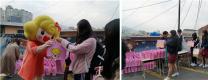 소셜캐릭터 '부산언니', 고3 수험생들을 위한 수능 응원 이벤트 펼쳐
