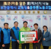 부산교육청과 공무원노조, 부산연탄은행에 연탄 5,000장 기부