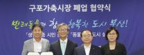 부산 북구, 2019년 지자체 혁신평가 2년 연속 우수 지자체 선정