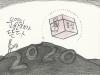 12월 31일 만평