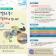 낙동강하구에코센터 제9회 겨울철새맞이 행사