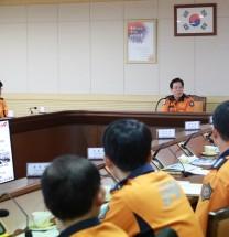 부산소방안전본부, 화재대비 태세 점검을 위한 소방관서장 회의 개최