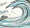 8월20일 만평