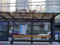 부산시, 버스정류소에 온열의자 설치