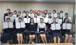 부산여자대학 항공운항과 대한항공 · 아시아나항공 등 합격자 배출 성과 이뤄!