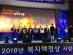 부산 북구, 2018년 보건복지부 지역복지사업 평가 '사회서비스 일자리 창출 부문' 우수상 수상!