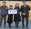 부산 북구, 2019년 부산시 협업 우수사례 경진대회 우수상 수상