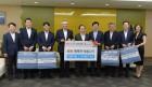BNK부산銀, 부산·김해·양산 취약계층에 여름이불 기증