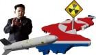 한반도 비핵화ㆍ종전선언 앞당기려면 대북제재 준수해야