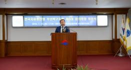 자유총연맹 부산 북구지회 이민호 협의회장 취임식 동영상
