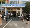 부산진소방서, 성지초교 자위소방대소방훈련 경진대회 실시