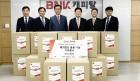 BNK캐피탈, 동남아 소외계층에 임직원 소장품, 의류 등 5300여점 기부