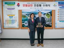 부산 북구 '정이있는 구포시장 모범상인 인증패 수여'