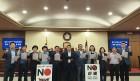 부산 북구의회, 일본 정부의 경제보복에 대한 규탄 결의문 발표
